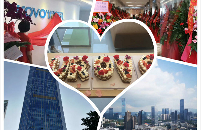 New heights, New horizons | Urovo's headquarters moved to a new locati...